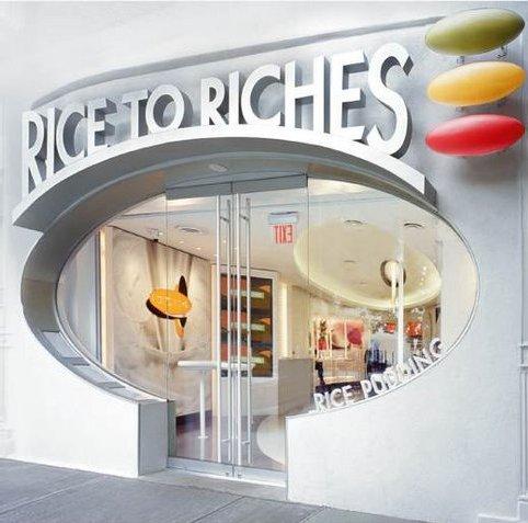 Rice-To-Riches-Restaurant-1